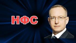 Финансовый консультант Владимир Авденин. Независимый финансовый советник для частных лиц