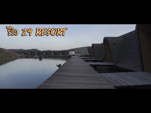 Z9 resort กาญจนบุรี สวยขนาดนี้ แพงขนาดไหน !!?