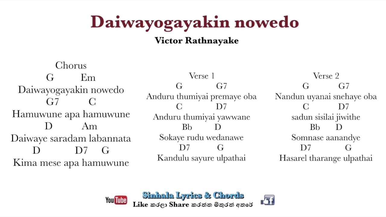 Daiwayogayakin Victor Rathnayake Sinhala Lyrics And Chords Youtube