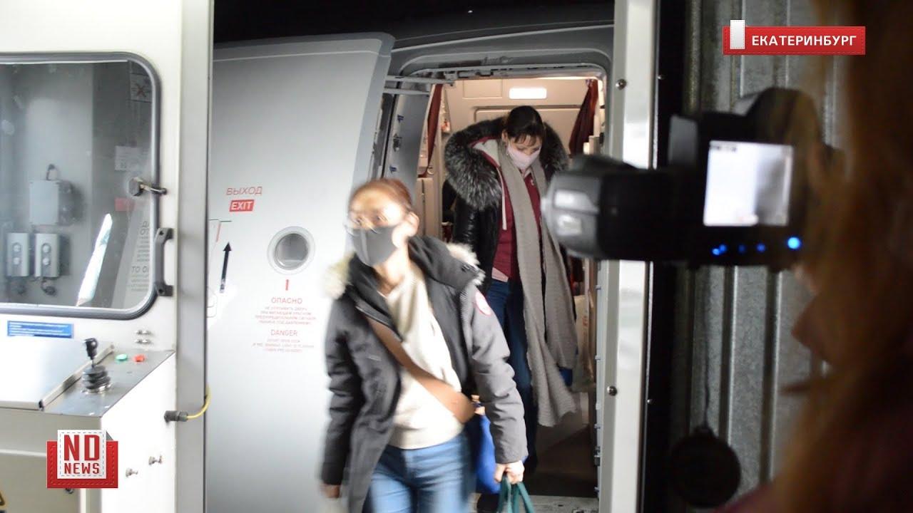 Все в масках! Встречаем самолет из Китая