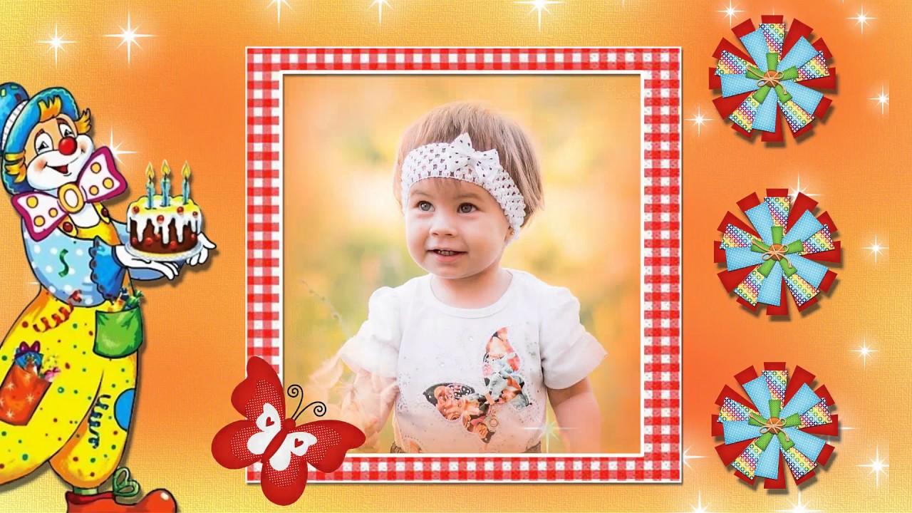Открытки с днем рождения арина 2 годика
