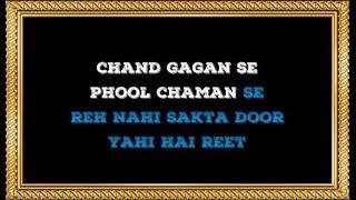 Chand Gagan Se Phool Chaman Se - Karaoke - Charanon Ki Saugandh - Mohammed Aziz