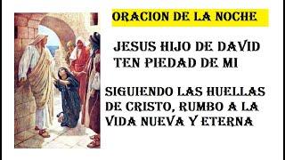 JESUS, HIJO DE DAVID, TEN PIEDAD DE MI! CON FE! EL NOS OYE.