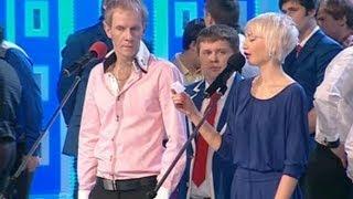КВН Ирина Сопонару прикололась на разминке