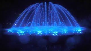 Поющие фонтаны Китай о Хайнань г Санья бухта Дадунхай