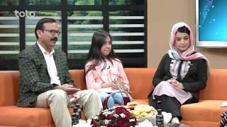 صحبت های وحید وارسته و فامیل شان در ویژه برنامه عید خوش