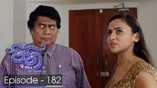 Pini | Episode 182 - (2018-05-03) | ITN Thumbnail