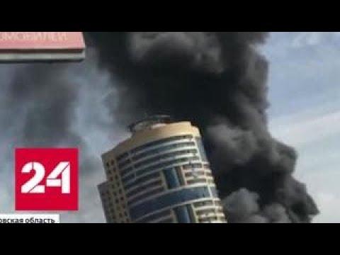 Восстановлению не подлежит: в Реутове сгорел новый крупный фитнес-центр - Россия 24