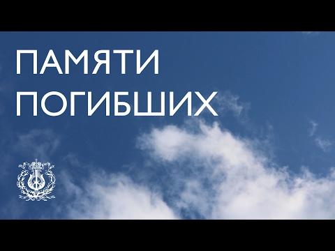Комментарий к материалу Новосибирский подросток сорвался с