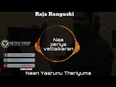 Naa Yaarunu Theriyuma Lyrics From Raja...