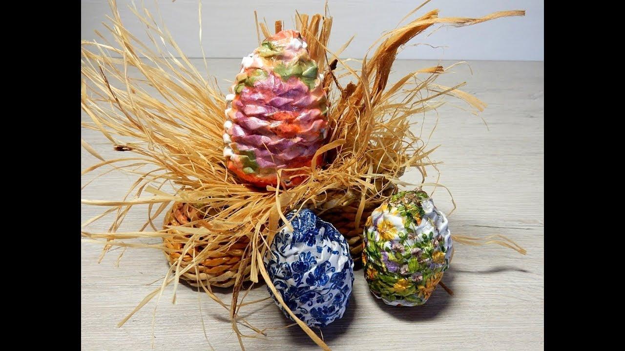 ПЛЕТЕНИЕ ИЗ ГАЗЕТ ЯЙЦА декупаж яиц салфетками на ПАСХУ ...
