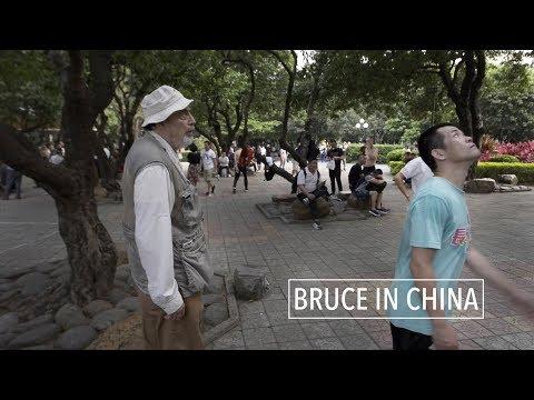 Bruce in China