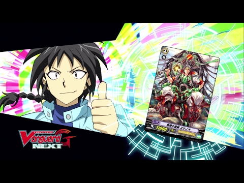 [TURN 13] Cardfight!! Vanguard G NEXT Official Animation