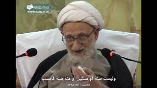 وفاة زعـفـر الجني - لماذا الجن إما كفار أو شيعة؟   آية الله العظمى الشيخ بهجت   الرادود مهدي رعنائي