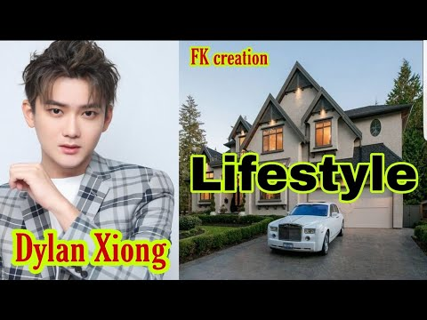 Xiong Ziqi (Dylan Xiong) Lifestyle | Age | Net Worth | Facts | Biography | FK Creation