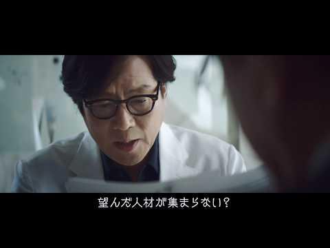 豊川悦司 タレントパレット CM スチル画像。CM動画を再生できます。