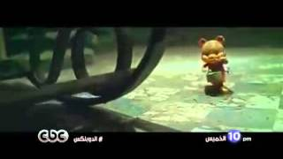 شاهد إعلان اول حلقة من برنامج|أبلة فاهيتا