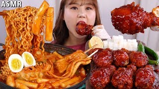 "ASMR Mukbang|Cooking and eating tteokbokki and spicy NENE yangnyeom chicken ""Shocking Hot"""