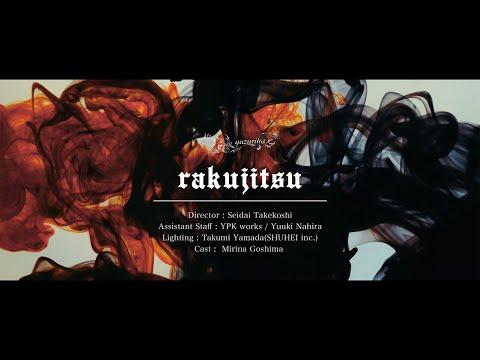 Yuzuriha - 落日 (Official Music Video)