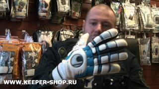 Вратарские перчатки UHLSPORT CERBERUS SOFT SF(, 2014-01-15T09:42:44.000Z)