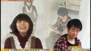 13Q 071201 Mantora Aki Toyosaki continuation
