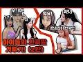 여자아이들의 한국어 겨루기 2탄! 외국인팀 민니 우기 슈화 vs한국인팀 미연 수진 소연 GIdle's Korean battle 2 Eng sub