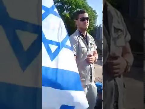 פעיל אם תרצו מעוכב באוניברסיטת חיפה לאחר שנכנס עם דגל ישראל