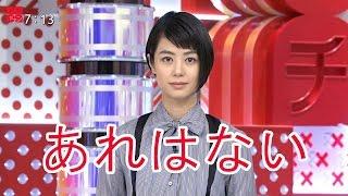 フリーアナウンサーの夏目三久が21日、TBS系朝の情報番組「あさチ...