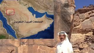 فنون الجزيرة العربية في العصر الحجري الحديث