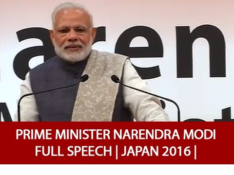 PRIME MINISTER NARENDRA MODI FULL SPEECH JAPAN | KOBE | INTERACTION WITH THE INDIAN COMMUNITY
