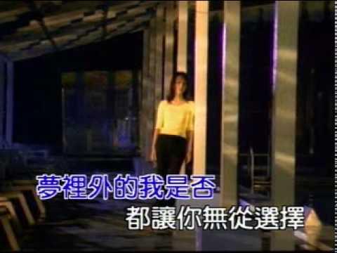 A-mei - Ting Hai