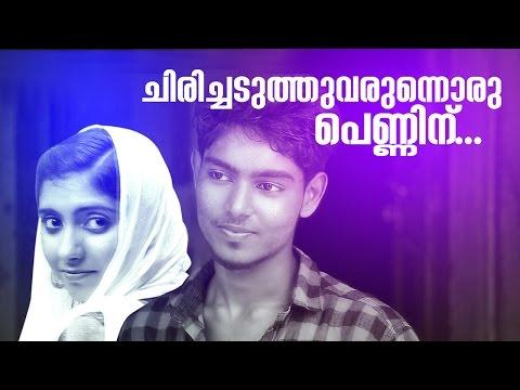 Jilshad Vallapuzha New Malayalam Mappila Album Song | 20 Power Of Kunjaniyan | Video Song