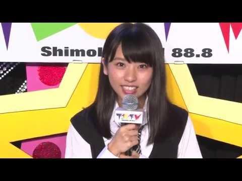 山尾梨奈 (NMB48チームN) 下北FMコメント 2016.05.26