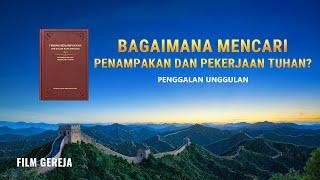 Film Pendek Rohani - Klip Film Nyanyian Kemenangan(4)Tanda-tanda Kedatangan Tuhan Yesus yang Kedua