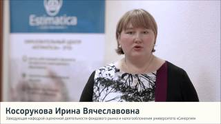 Косорукова И.В. о программе