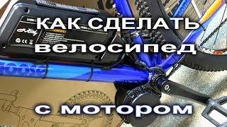 Легкий и шустрый E-bike Mongoose + Bafang 750W + Panasonic 48V 11.5A*h