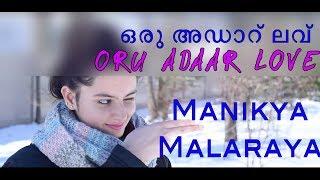 Manikya Malaraya Poovi | Oru Adaar Love | Vsharp | ft. Sushmitha Sudarsan | Priya Prakash Varrier