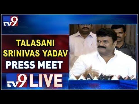 Talasani Srinivas Yadav Press Meet LIVE || Hyderabad - TV9