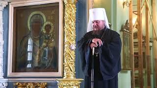 Слово митрополита Ферапонта в Неделю 11-ю по Пятидесятнице