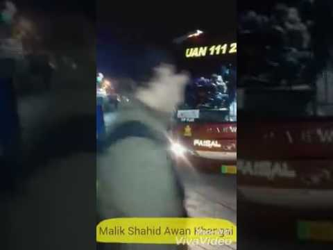 Sharafat Ali Khan New Song gila teda kariaye
