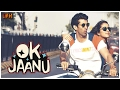 OK Jaanu Poster Alert | Happy New Year | Shraddha Kapoor | Aditya Roy Kapur.