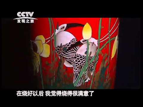 Chinese Ceramics Artist Ning Gang