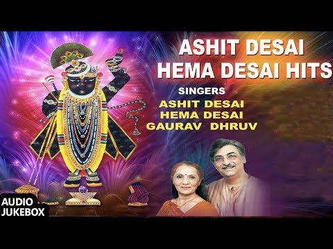 BEST OF ASHIT DESAI, HEMA DESAI AND GAURAV DHRUV || JAI SHREENATHJI || DEVOTIONAL