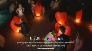 видео Небесні ліхтарики Львів