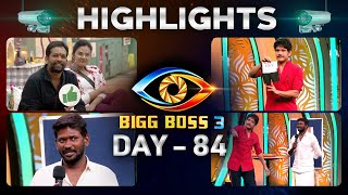 Bigg Boss Telugu Season 3: Day 84 Highlights | Mahesh Vitta Eliminated From Bigg Boss 3