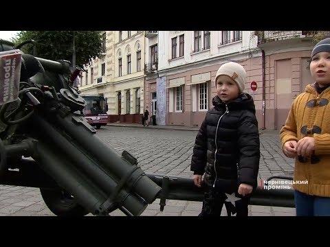 Чернівецький Промінь: У Чернівцях на Театральній площі представили виставку військової техніки