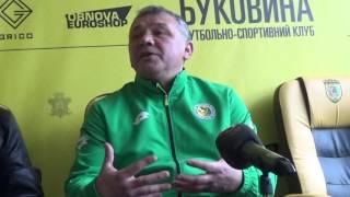 Буковина - Авангард 19.03.17 (Олександр Косевич)