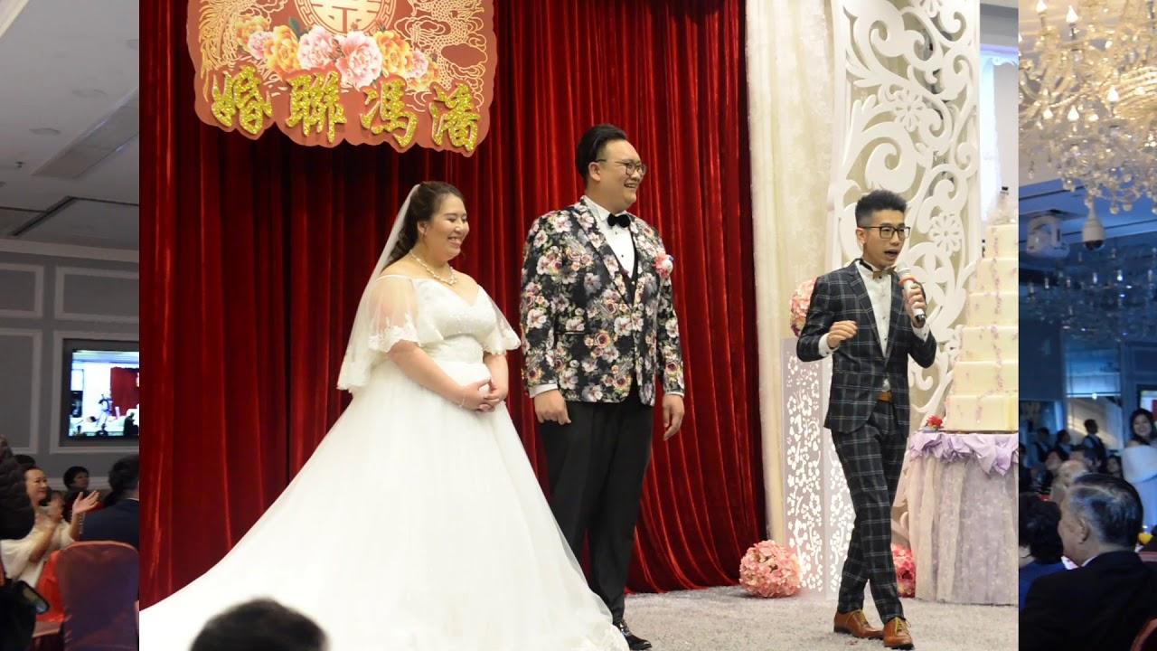 婚禮司儀 - 新娘眼中只有一個大帥哥
