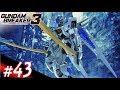 〈実況!!〉ガンダムブレイカー3 バウンティハンター編 【#43:ガンダムバエル再現】