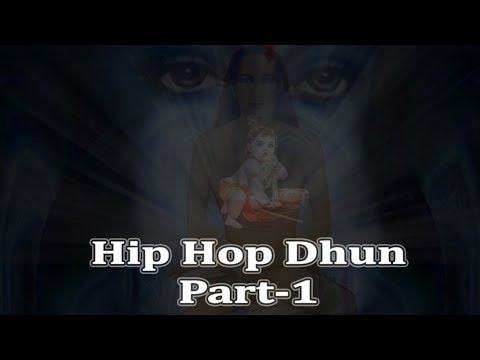 Dhun Hip Hop Part-1 (Western)